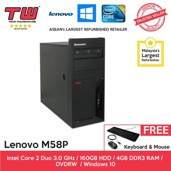 Lenovo M58P C2D 3.00GHz / 4GB DDR3 RAM / 160GB HDD / Windows 10