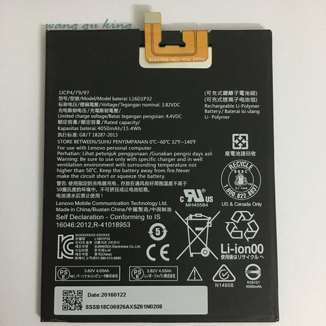 Lenovo Phab 2 Battery Replacement L16D1P32