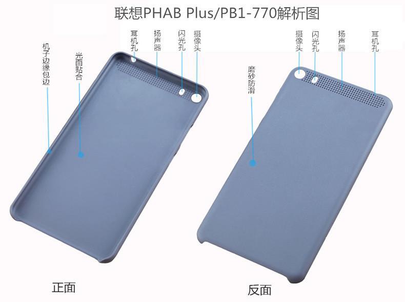 promo code d5f8a 5d204 Lenovo Phab Plus high Quality PC Back Cover Case + FOC SP+Stylus