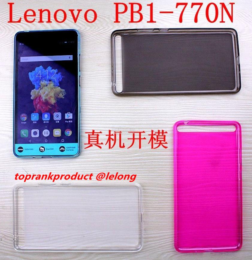 Lenovo Phab Plus PB1-770N Soft TPU Silicone Back Case Cover Casing