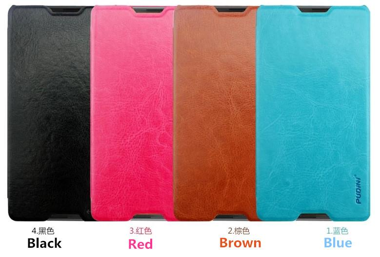 Lenovo S930 PU Leather Flip Case Cover Casing + Free Screen Protector