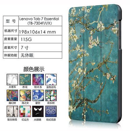 low priced 4db7d dd615 Lenovo Tab 7 Essential TB-7304F /I/X L Stand Flip Cover Casing Case