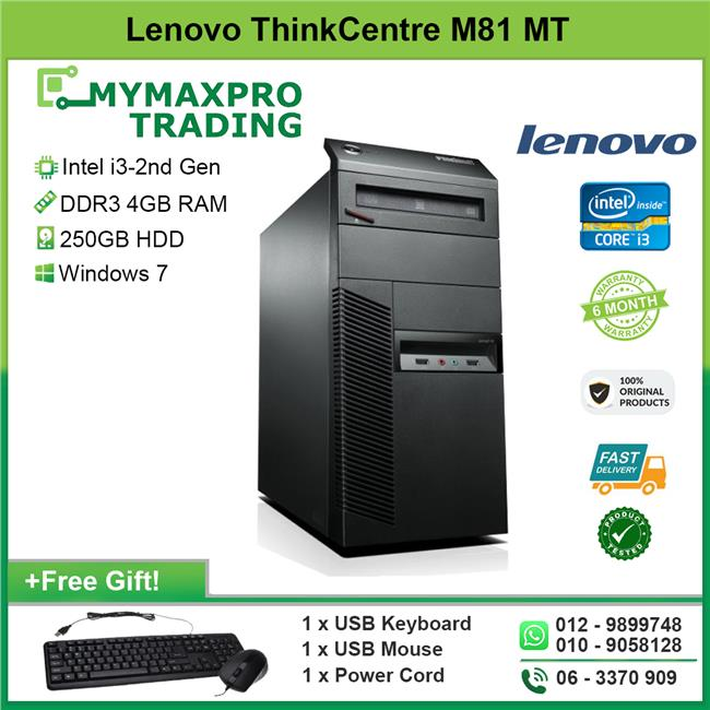 Lenovo ThinkCentre M81 MT i3-2nd Gen 4GB 250GB HDD Win 7 Desktop