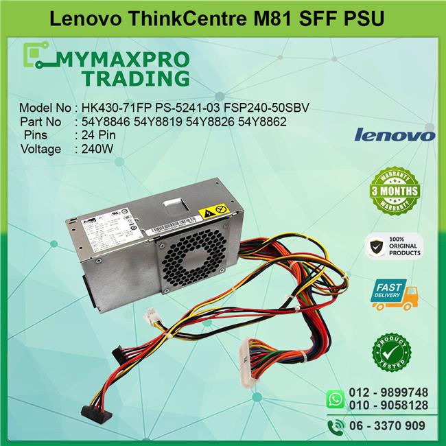 Lenovo Thinkcentre M81 SFF 240W Power Supply PSU 54Y8846 54Y8819