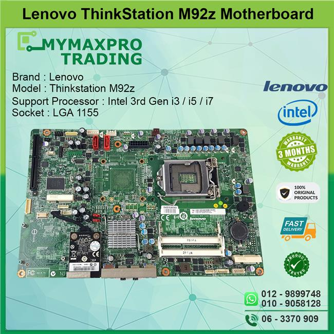 Lenovo Thinkcentre M92Z AIO Motherboard s1155 DDR3 03T6452