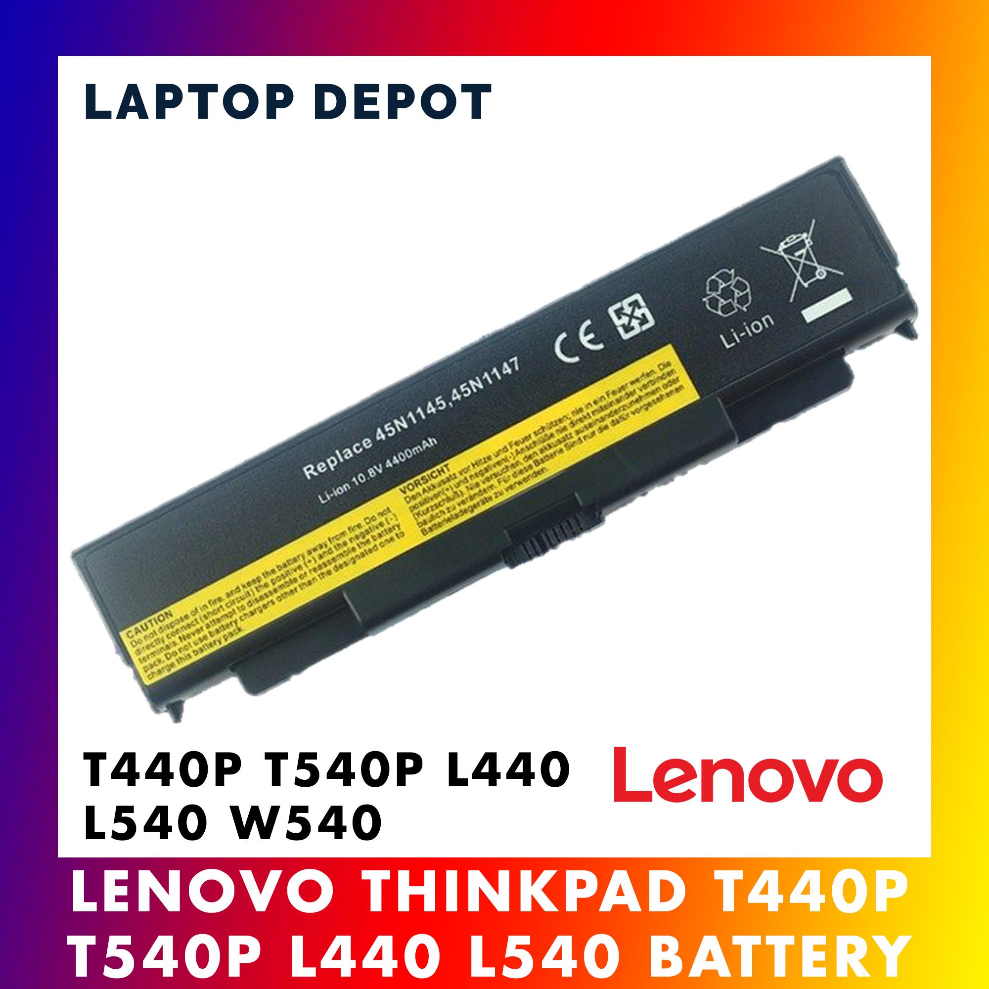 Lenovo ThinkPad T440P T540P W540 45N1144 45N1145 45N1148 Battery
