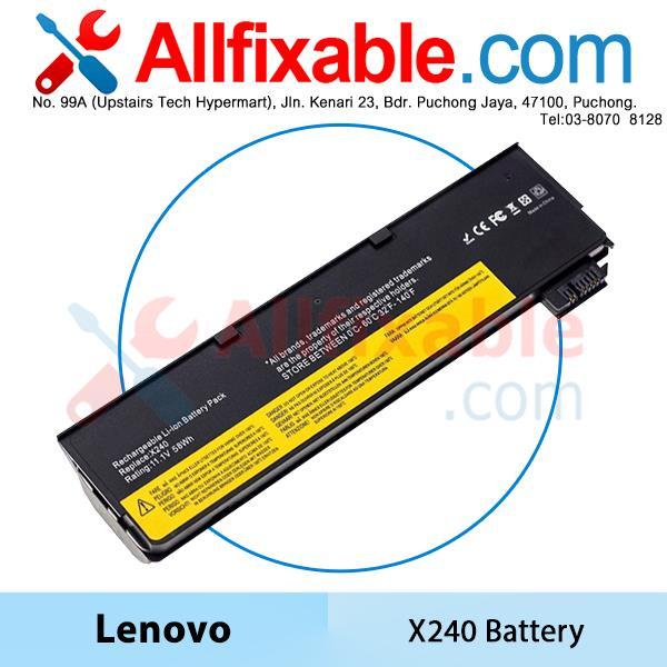 Lenovo ThinkPad X240 20AL 20AM, T440 20B6 20B7, T440S 20AQ, Battery