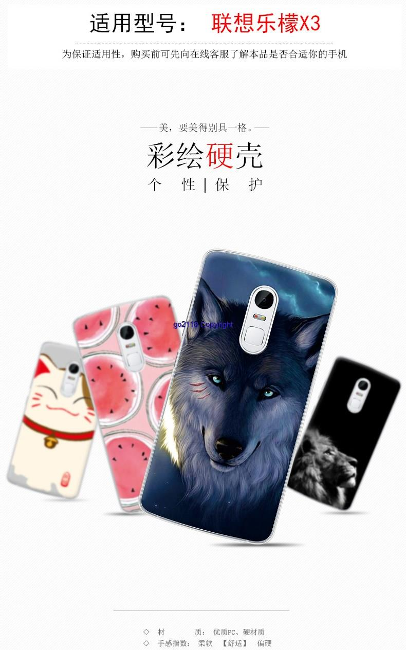 Lenovo Vibe X3 High Quality Cartoon Paint Hard Back Case Cover Casing