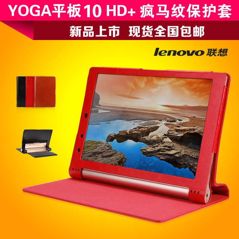 Lenovo YOGA 10 CLEAR B8080 B8080-f leather Case Casing Cover