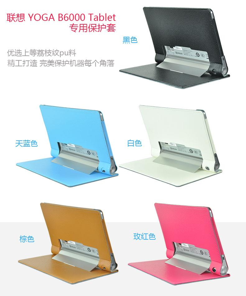 Lenovo Yoga Tablet B6000 8' B8000 10.1' Leather Stand Case