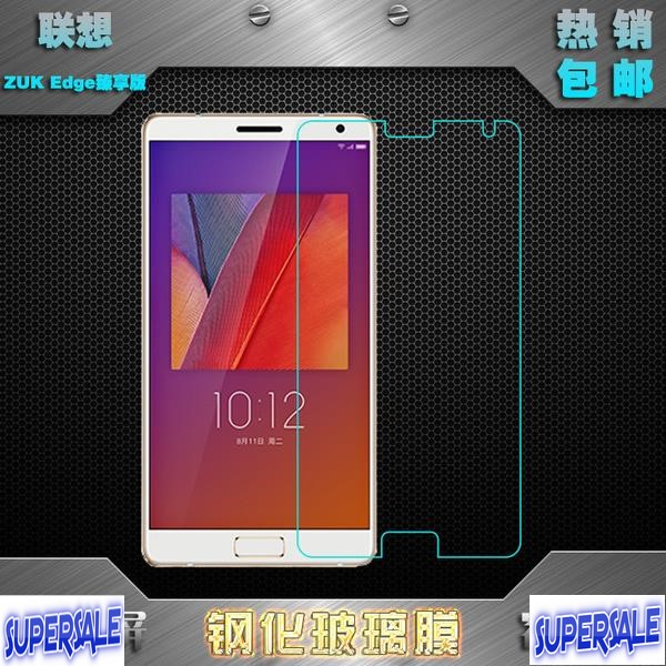 Lenovo ZUK Edge tempered glass film protector explosion-proof