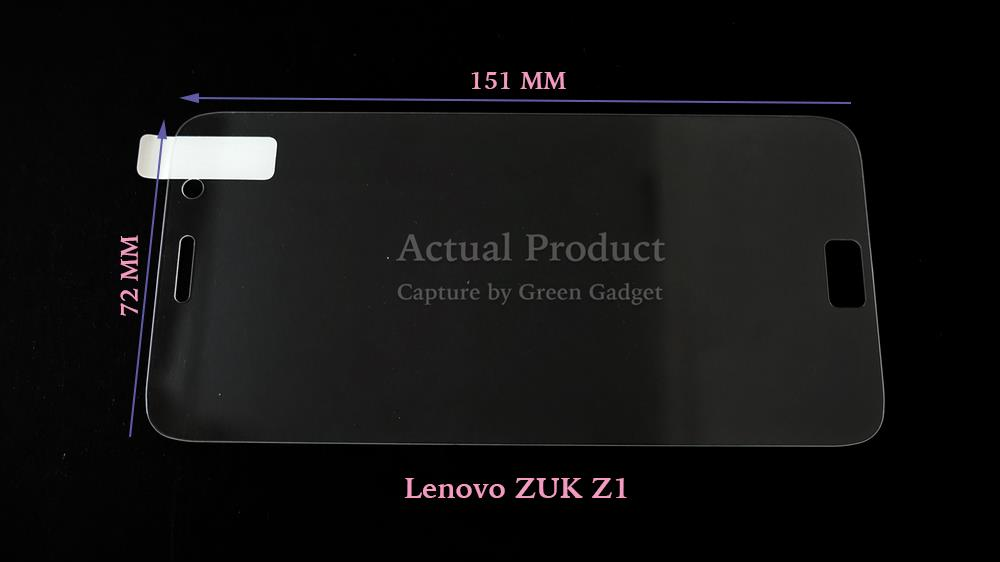 Lenovo ZUK Z1 Screen Protector Tempered Glass
