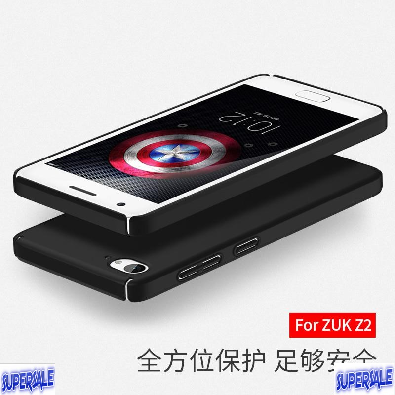 Lenovo ZUK Z2 ultra thin transparent matte protective case men & women