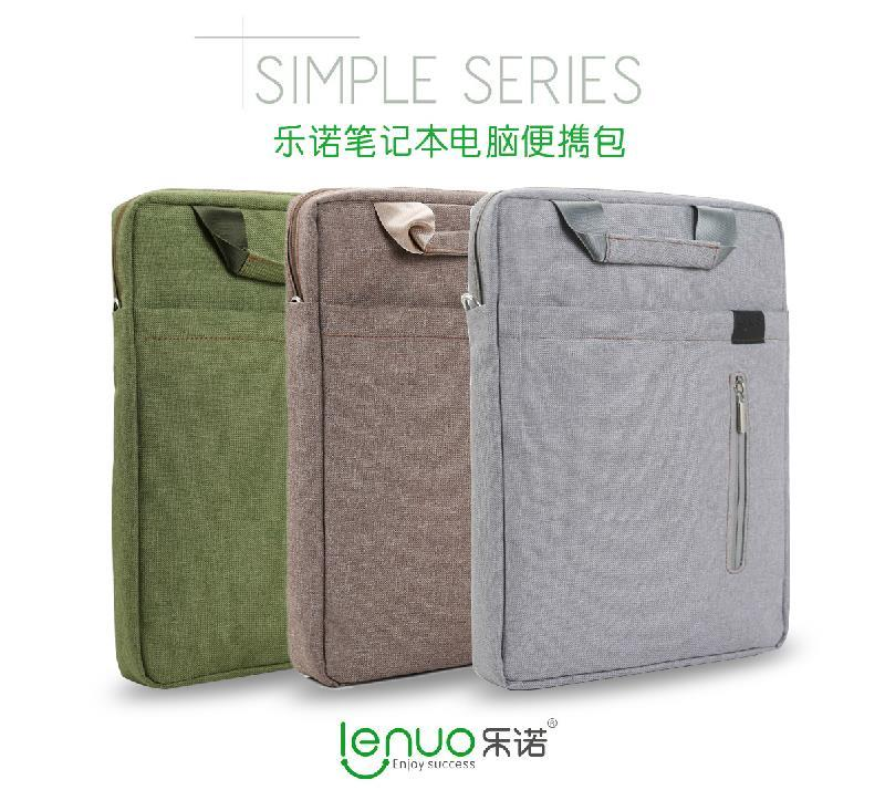 LENUO iPad Air Surface RT PRO 2 3 Shoulder Messenger Pouch Bag Case