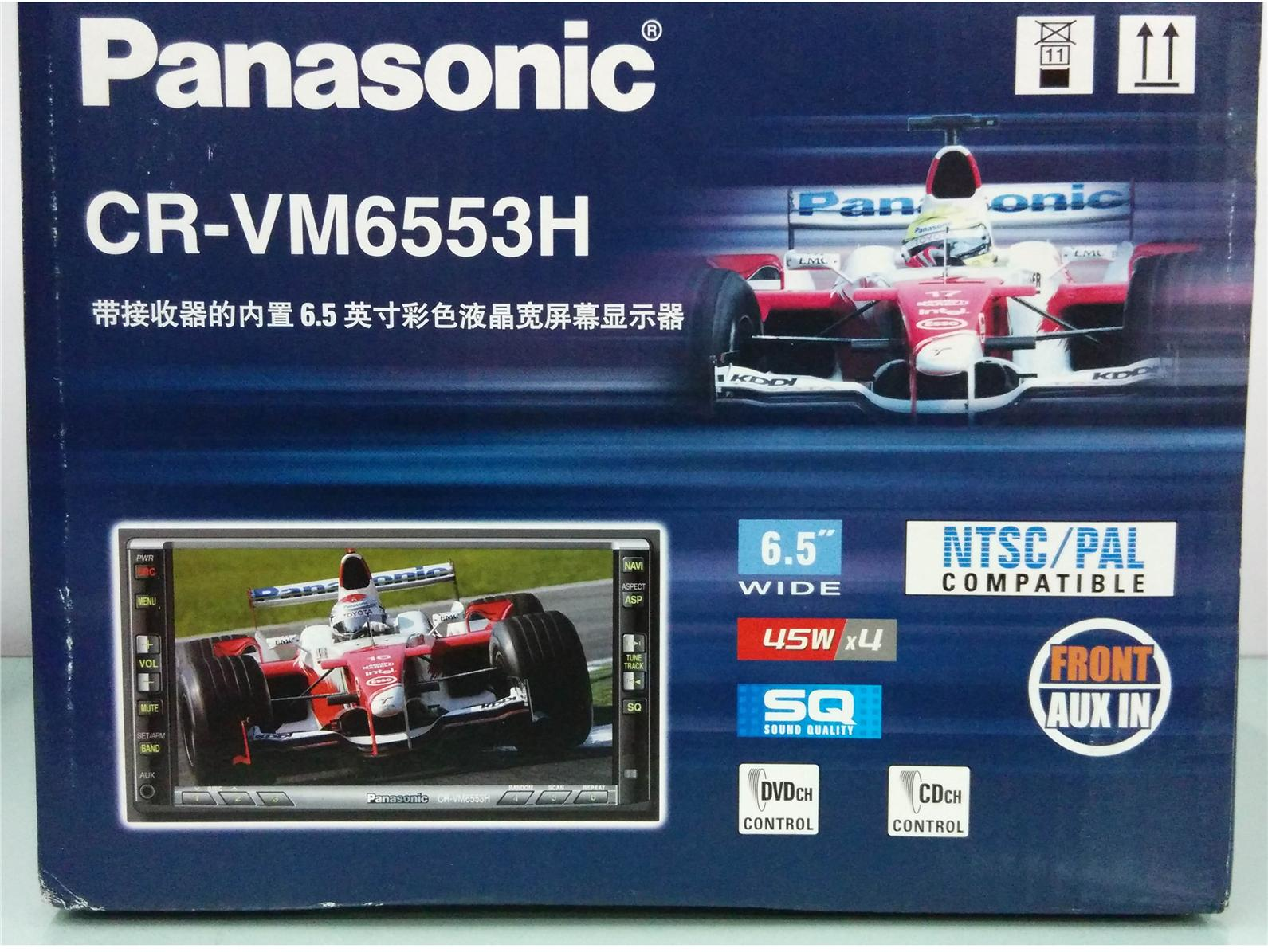 LEON Panasonic 6.5 Radio MP5 MP3 USB Reverce Camera