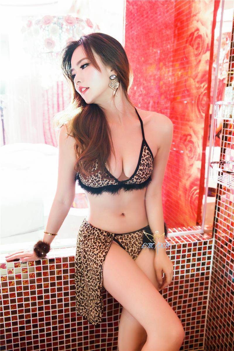 9041119d0b Leopard Bra G-string + Skirt Bikini S (end 1 3 2020 5 15 PM)