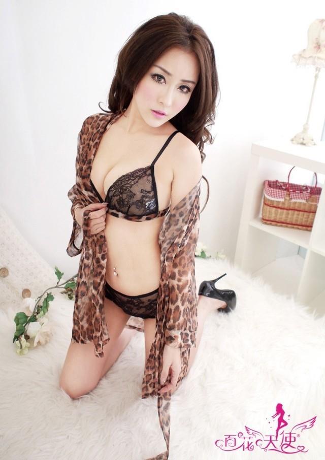 0dde7f0e1b Leopard Bra + Robes + Panties Sleepwe (end 1 3 2020 5 15 PM)