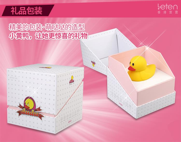 LETEN DUDU DUCK MASSAGER-1unit