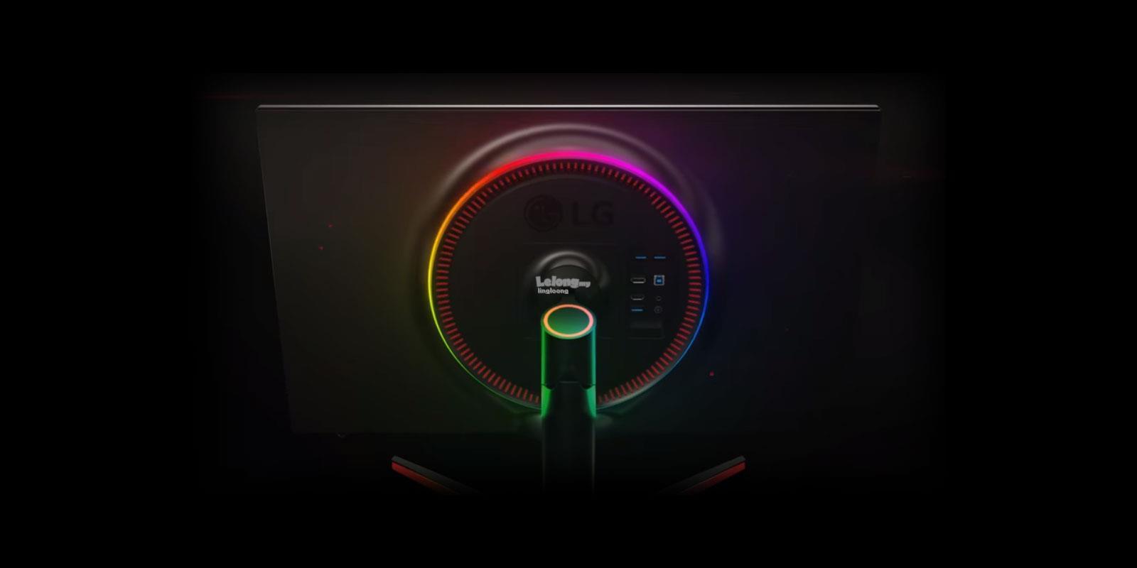 # LG 32GK850G 32' QHD Gaming Monitor # Sphere Lighting Effect