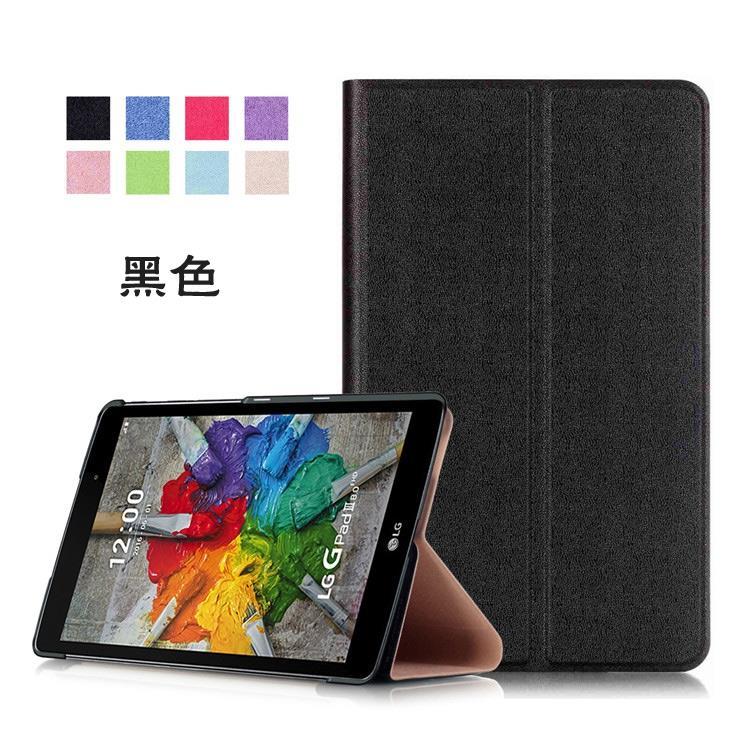 LG G PAD X 8 0 INCH LG V525 / LG V521 TABLET PU CASE