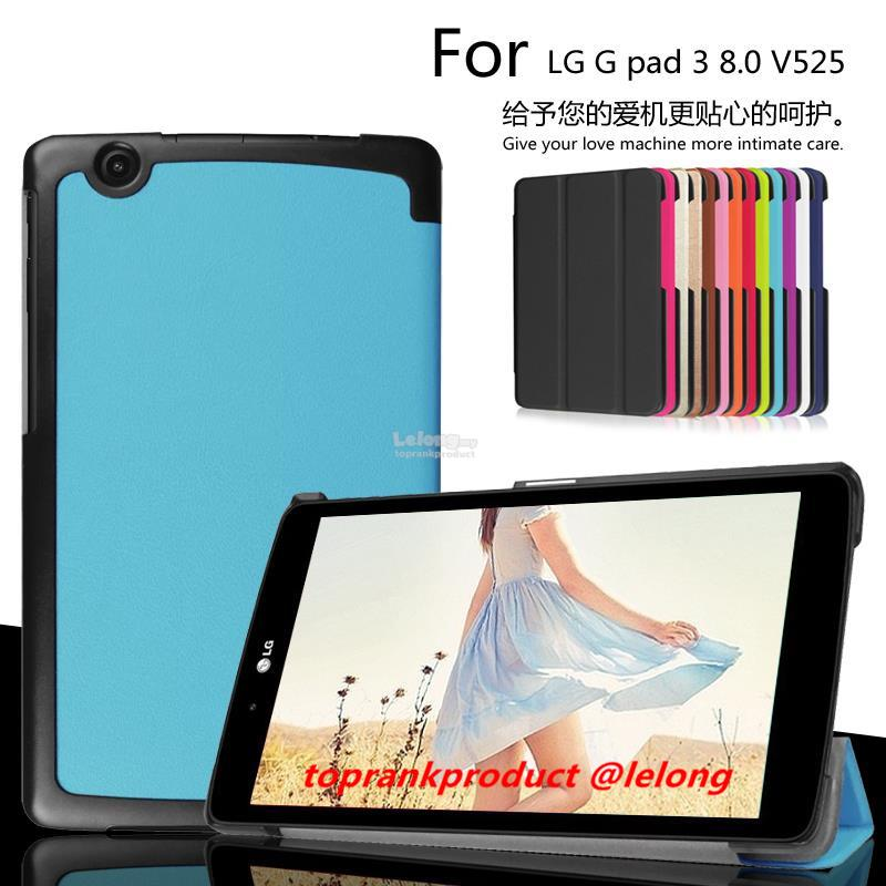 LG G Pad X 8.0 V525 Flip PU Leather Slim Magnetic Case Cover Casing