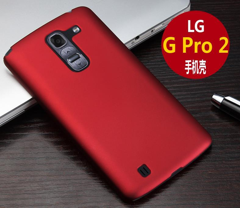 LG G PRO 2 D838 F350 Hard Back Case Cover Casing + Free Gifts