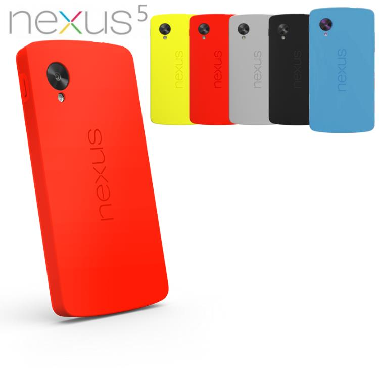 LG Google Nexus 5 Protective case cover