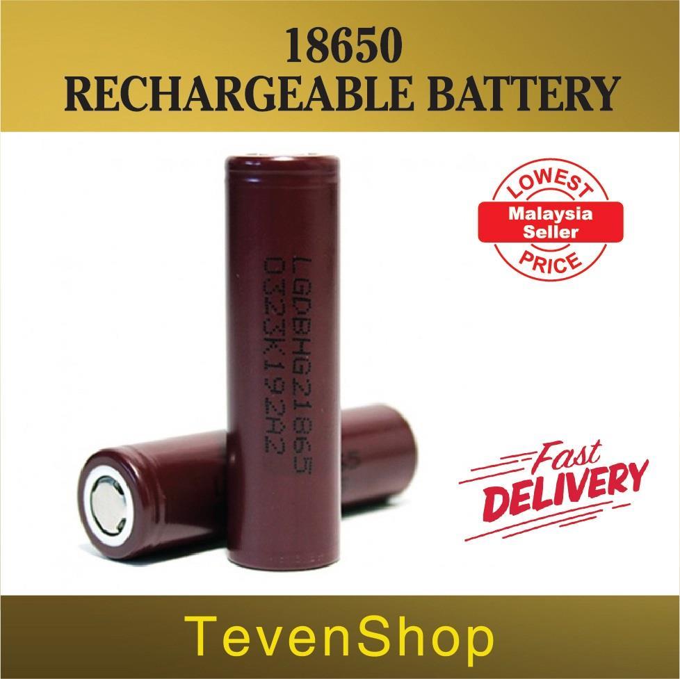 LG HG2 18650 Battery 3000mAh for Vape Vapor E-Ciragette
