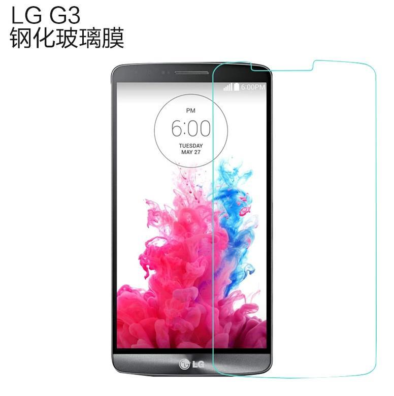 LG Optimus G3 D858 9H Tempered Glass Screen Protector @ Round Edge