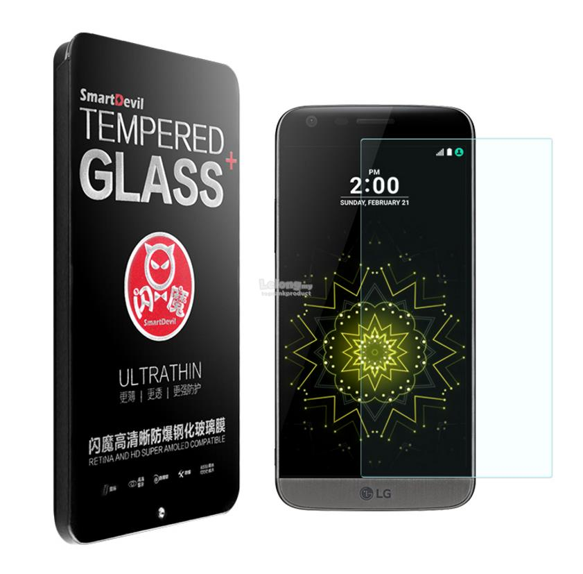 LG Optimus G3 G5 9H Clear Tempered Glass Screen Protector