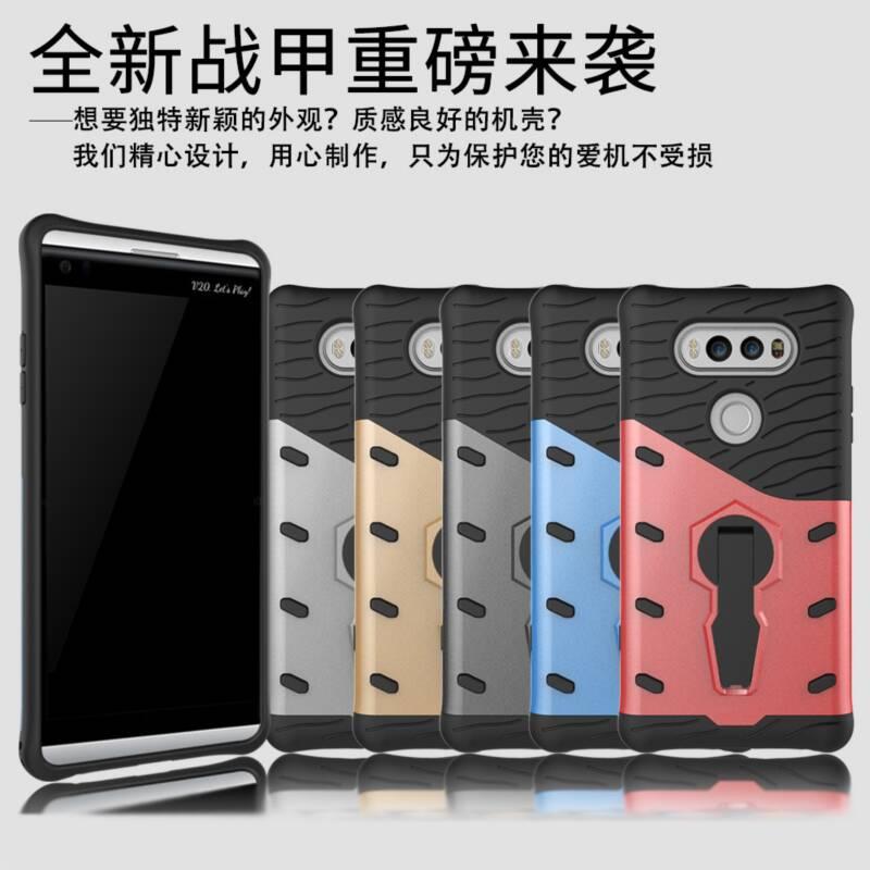 the best attitude 9895b fdf27 LG V20 lgv20 lg v20 V20 360 rotate stand case casing cover