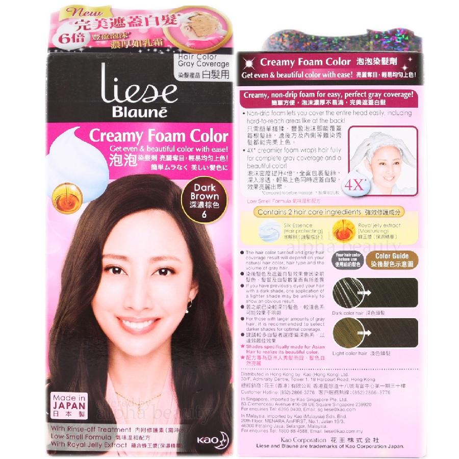 Liese Blaune Creamy Foam Color Gra End 2132021 1200 Am