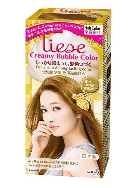 Liese Bubble Hair Color (end 9/19/2020 8:15 PM)