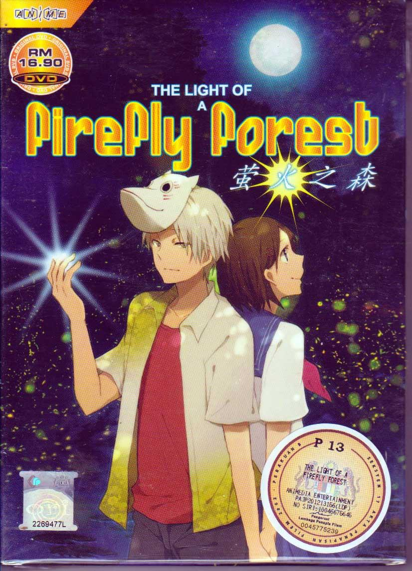 The Light Of A Firefly Forest DVD