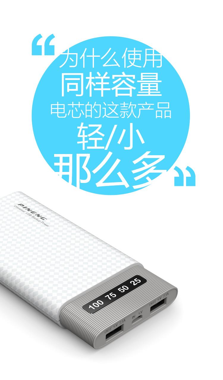(Light Weight) Authentic PINENG PN-981 PN981 10000mAh Small Power Bank