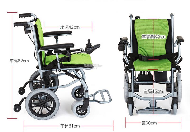 Lightweight Electric Wheelchair with motor / Kerusi Roda Elektrik