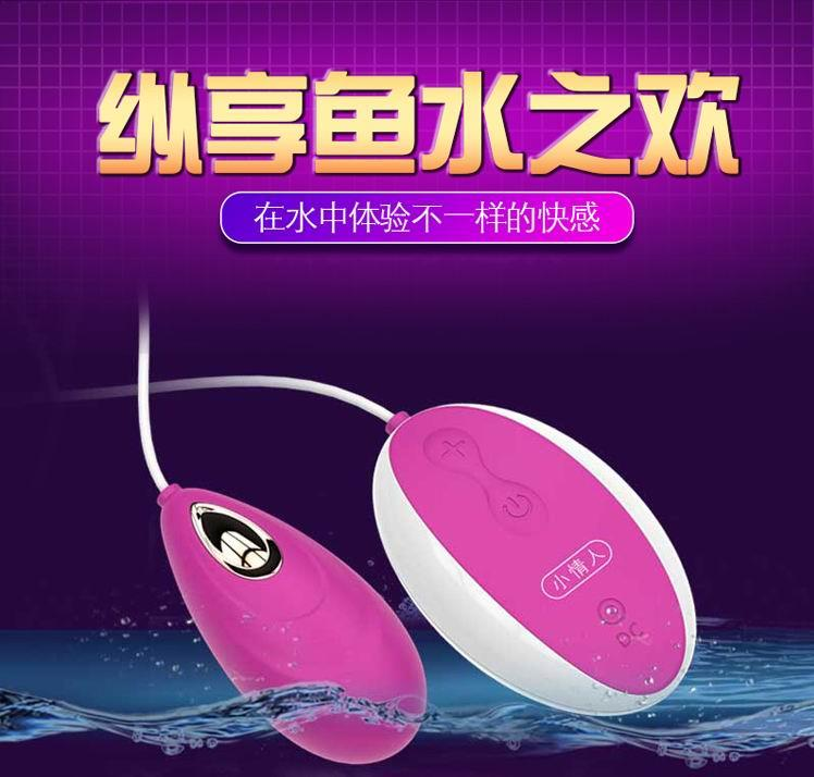 Lilo Silicone Bullet Massager (Vibration Sex Play)