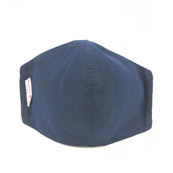 LIMITED EDITION DARK BLUE ADULT FACE MASK CLOTH 1 PIECE (REUSABLE)