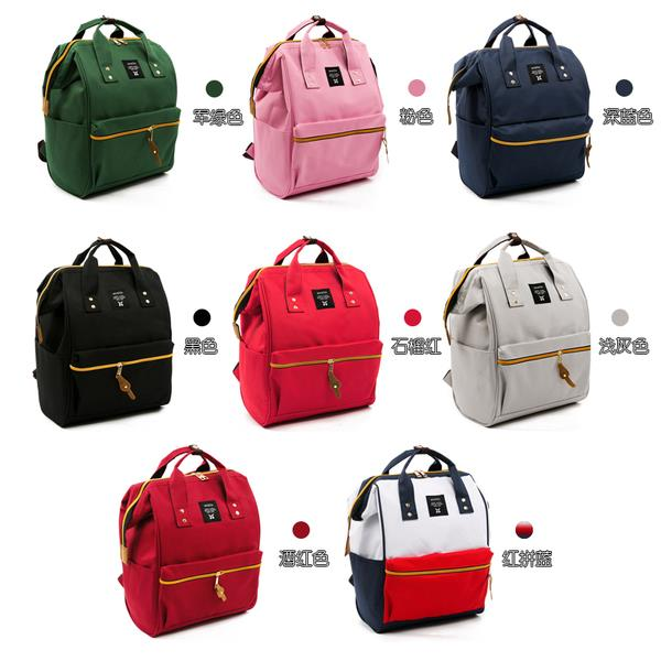 Limited Offer Anello Casual Backpacks End 7 2 2020 6 15 Pm