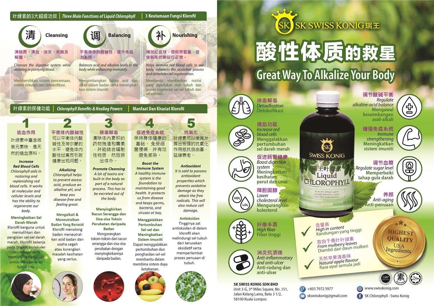 Paket 2 Botol K Link Klorofil Liquid Chlorophyll 500 Ml Daftar Chlorophyl Sinergy Sk Swiss Konig Mulberry 500ml