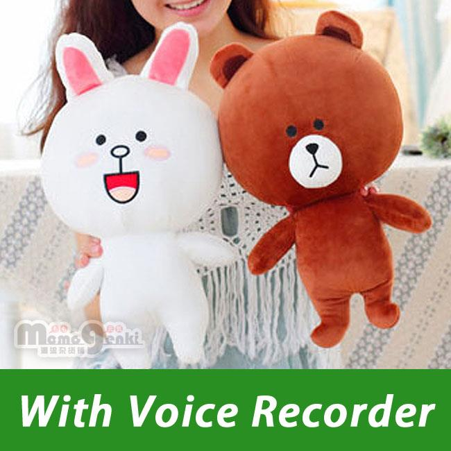Line Brown Cony Couple Plush Toy End 1 29 2020 10 12 Pm
