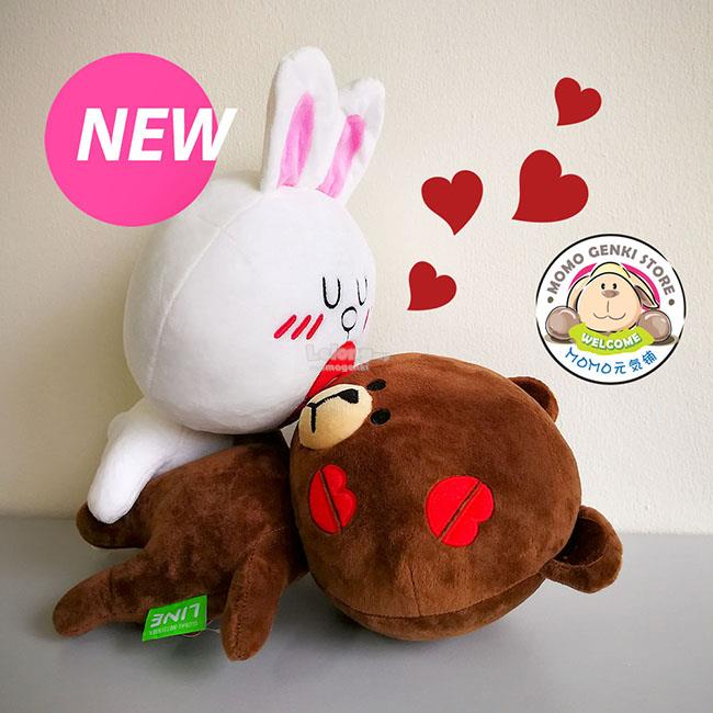 New Line Kisses Brown Cony Lover End 8 26 2019 12 20 Pm