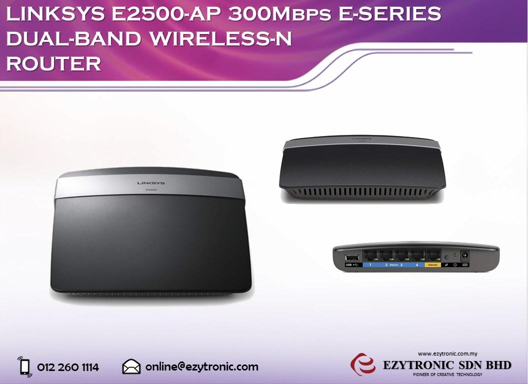 Linksys Wifi E2500 Dual Band N Router Review - Router Image