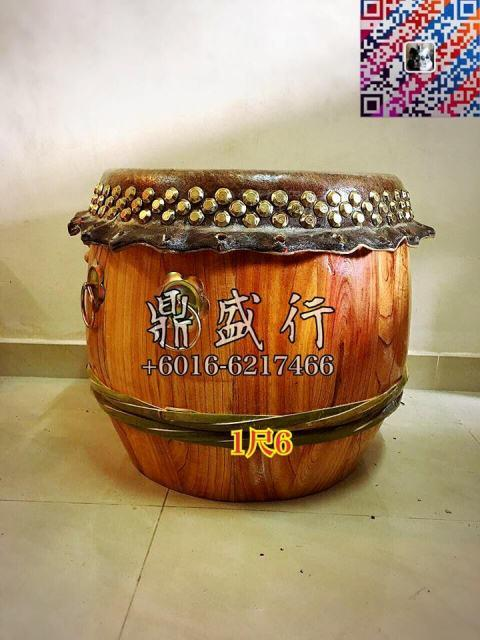 Lion Dance Traditional Chinese Wood Drum Performance Training