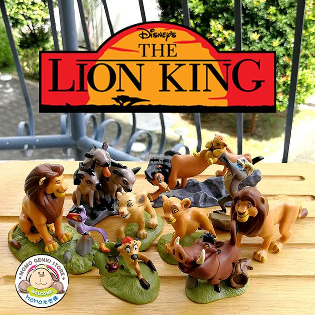 Lion King Toy Doll Cake Topper Figur End 1 3 2021 11 27 Pm