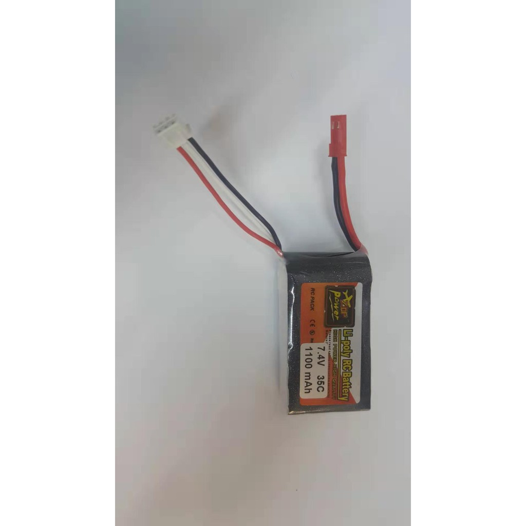 Lipo Battery 1s 37v 2s 74v Or 3s 111v Li-ion F - [3.7V 350MAH WHITE/P]