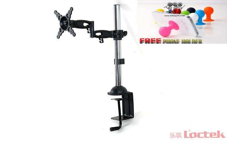 LOCTEK 10-24 INCH  LCD STAND