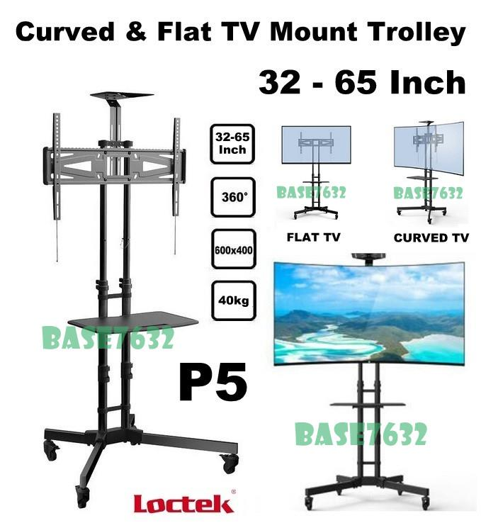 LOCTEK  P5 32 - 65 Inch Curved TV Cart Trolley Stand Mount 2118.1