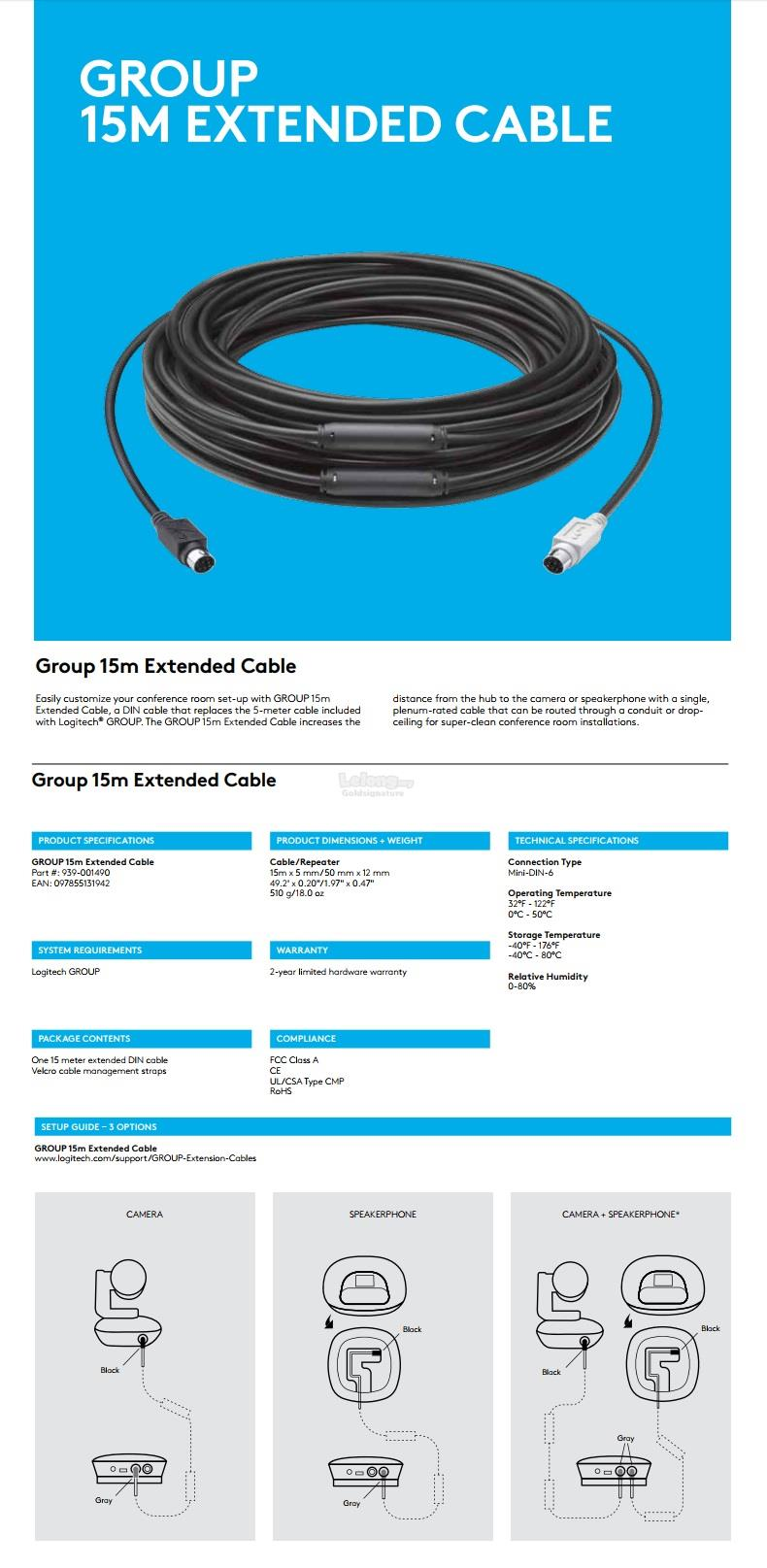 LOGITECH COMPUTER ACCESSORIES 939-001490 15M MINI-DIN CABLE FOR GROUP