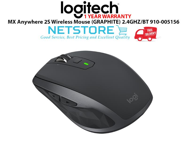 LOGITECH MX Anywhere 2S Wireless Mouse (GRAPHITE) 2 4GHZ/BT 910-005156